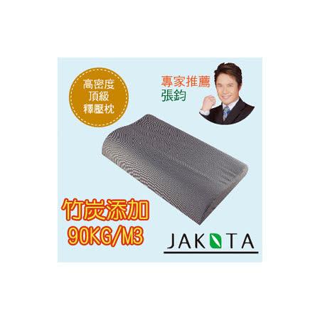 【JAKOTA】頂級遠紅外線奈米竹炭高密度記憶枕 密度90KG/M3 市售最高規格 台灣製造 品質可靠!6-8CM!