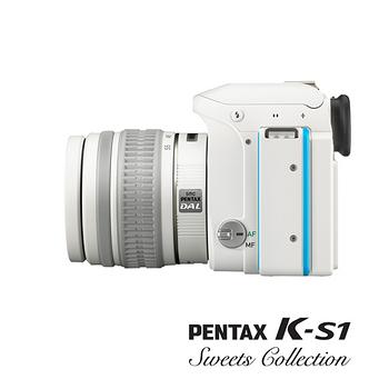 PENTAX K-S1+DAL 18-55mm 糖果色單鏡組(公司貨)