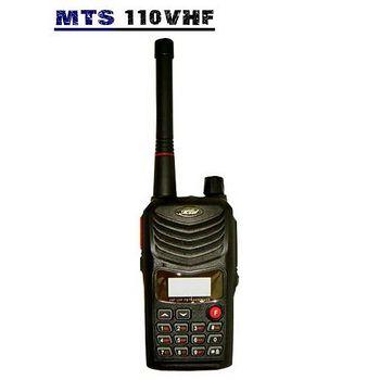 MTS 110V VHF高功率 業餘無線電對講機 (耐衝擊機身設計)