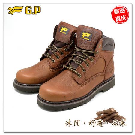 【GP 男皮革休閒鞋】P9450-31 棕色 (SIZE:39-44)