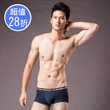 【MORINO摩力諾】男內褲/抗菌防臭運動平口褲-隨機出色 (共10件組)