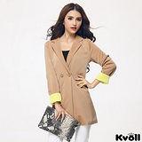 【KVOLL大尺碼】杏色撞色袖口長版西裝外套