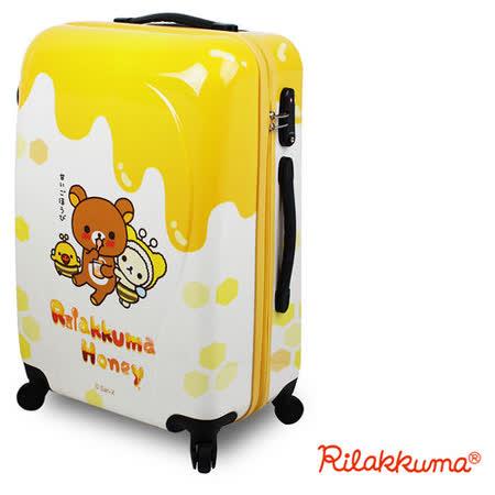 【Rilakkuma拉拉熊】奇幻花園 24吋PC超輕量硬殼行李箱(蜂蜜小熊)
