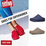 FitFlop™-(女款)SHUV™ FELT