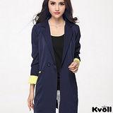 【KVOLL大尺碼】藍色撞色袖口長版西裝外套