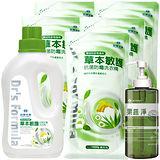 《台塑生醫》草本敏護-抗菌防霉洗衣精1瓶+5包+果蔬淨420ml