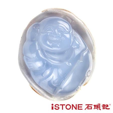 石頭記 冰潤透藍玉髓彌勒佛-怡然