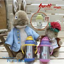 【クロワッサン科羅沙】Peter Rabbit 吸管保溫瓶(獨家加贈水壺乙個)