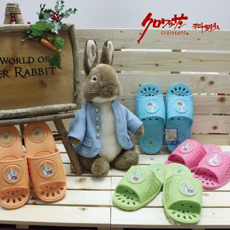 【クロワッサン科羅沙】Peter Rabbit 浴室拖鞋