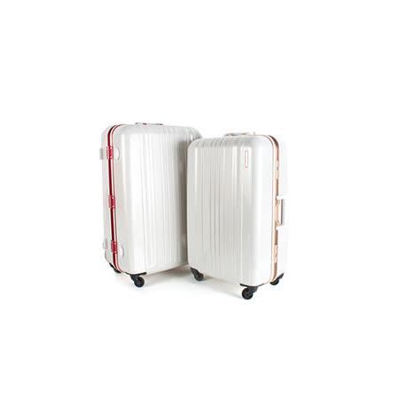 MOM JAPAN 日本品牌 28吋 亮彩系列 鋁框鏡面海關鎖旅行箱 雙色 MF6008-28-RD