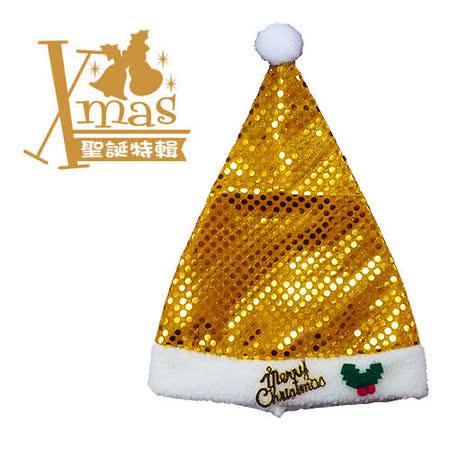 【X mas聖誕特輯2014】黃金聖誕帽
