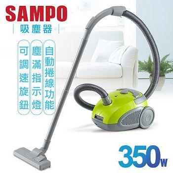 聲寶SAMPO 可調速紙袋型吸塵器/ EC-SA35CB