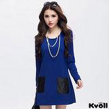 【KVOLL大尺碼】藍色拼接皮革口袋連衣裙