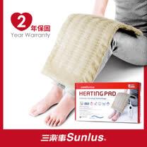 Sunlus三樂事LCD暖暖熱敷柔毛墊(大)MHP814(醫療級)