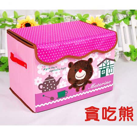日式立體刺繡卡通收納箱(貪吃熊)