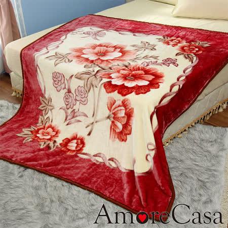 【AmoreCasa】田園花卉 拉舍爾細絨保暖毛毯