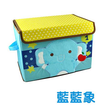 日式立體刺繡卡通收納箱(藍藍象)