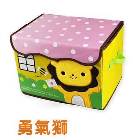 日式立體刺繡卡通收納箱(勇氣獅)