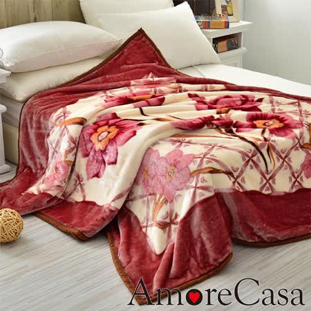 【AmoreCasa】清麗水仙 拉舍爾細絨保暖毛毯