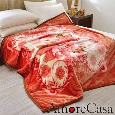 【AmoreCasa】愛情玫瑰 拉舍爾細絨保暖毛毯