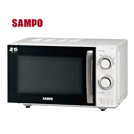 『SAMPO』☆聲寶20L機械式微波爐 RE-P201R