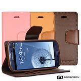 【GOOSPERY】Samsung Galaxy S3 小牛皮磁扣式翻頁皮套
