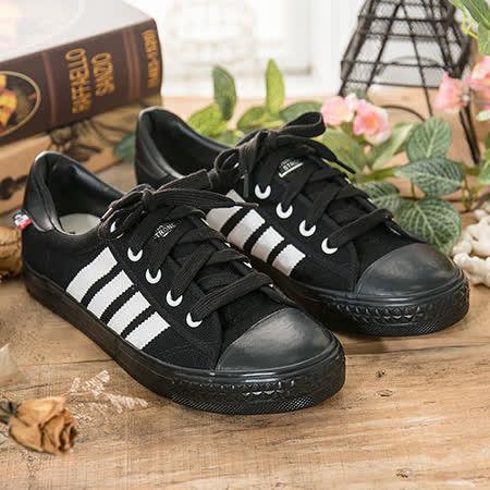 中國強 MIT 經典休閒帆布鞋CH89(黑白)女鞋