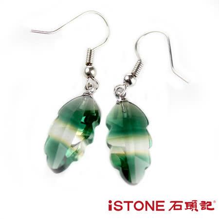 石頭記 綠水晶耳環-一葉致富