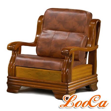 【LooCa】全開式沙發坐靠墊-咖啡雲皮(1入)