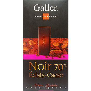 galler比利時 galler 70% 可可脆粒黑巧克力80g