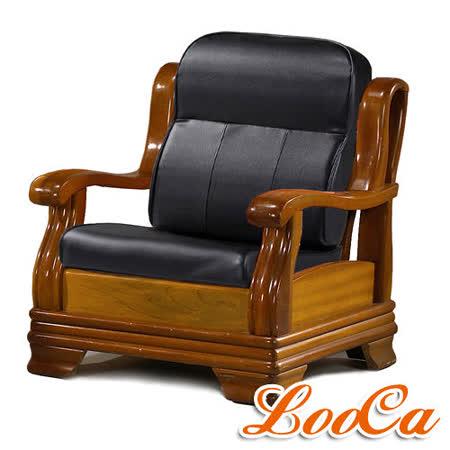 【LooCa】全開式沙發坐靠墊-黑皮(1入)