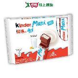健達巧克力倍多6入裝126g