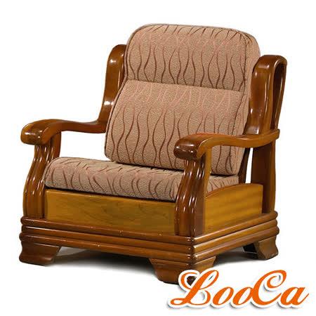 【LooCa】韻紋咖全開式沙發坐靠墊(6入)