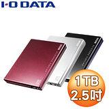 I-O DATA HDPC-CUT 1TB 2.5吋 USB3.0 外接式硬碟《多色任選》
