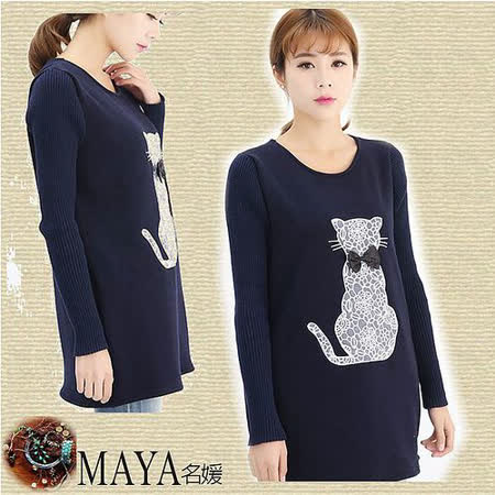 【Maya 名媛】秋冬立體刷毛保暖 貴氣蕾絲貼布繡貓咪款 圓領長袖-藍色