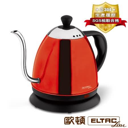 ELTAC歐頓 掛耳式咖啡快煮壺 EBK-02