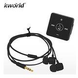 Kworld廣寰 KWB1100 MP3接收喇叭 藍牙接收器