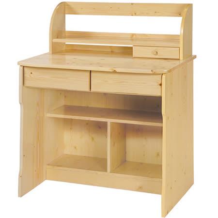 日式量販 北歐樂活3尺實木層架式書桌
