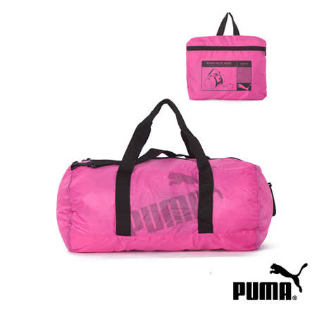 PUMA  輕巧可收納運動袋(甜心桃)06993602
