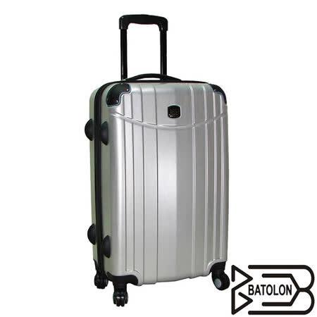 【BATOLON寶龍】28吋-時尚髮絲紋TSA鎖ABS輕硬殼旅行拉桿箱