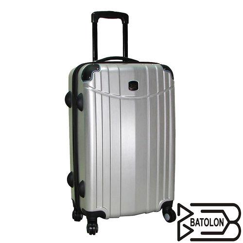 【BATOLON寶龍】28吋-時尚髮絲紋TSA鎖ABS遠東 百貨 電影輕硬殼旅行拉桿箱
