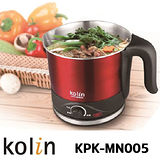 【歌林】1.5L晶彩不銹鋼美食鍋(KPK-MN005)