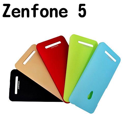 ZENFONE 5 專用 硬殼 質感多彩手機保護套【5色】 -加送螢幕保護貼