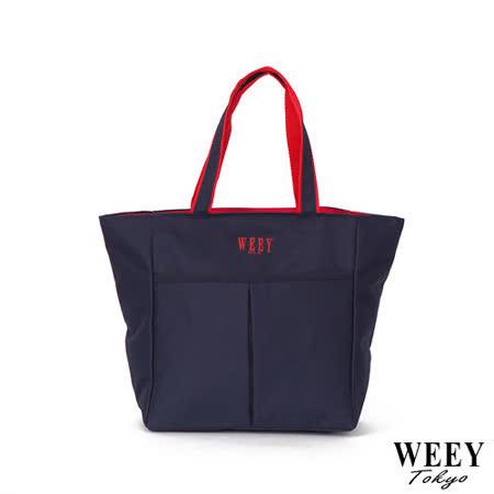 WEEY 經典簡約手提袋 購物袋223-海洋藍