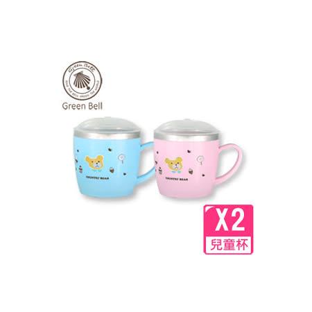 【GREEN BELL】#304不鏽鋼兒童隔熱杯-鄉村熊(2入組)