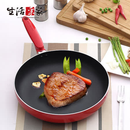 【生活采家】CookerKing系列30cm煎烤平底鍋#35007