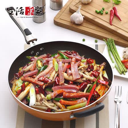 【生活采家】CookerKing系列34cm新一代不沾炒鍋#35008