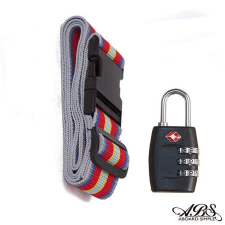 ABS愛貝斯  MIT台灣製造繽紛旅行箱束帶及TSA海關鎖旅遊安全配件組(99-018束帶A15)