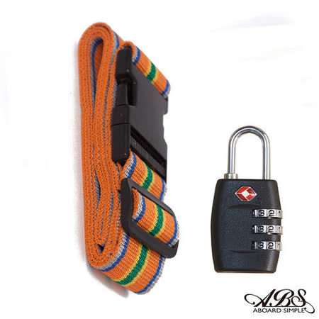 ABS愛貝斯  MIT台灣製造繽紛旅行箱束帶及TSA海關鎖旅遊安全配件組(99-018束帶A16)