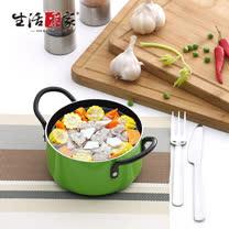(兌)【生活采家】CookerKing系列小資族14cm輕食料理湯鍋#35003